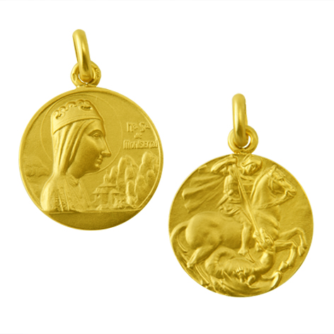 medalla nuestra señora de montserrat san jorge oro amarillo