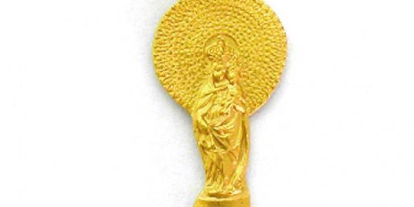 Medalla Virgen del Pilar silueta